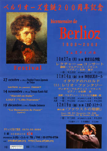 discuss berliozs contribution to the symphony Symphony is an xslt-powered open source content management system.