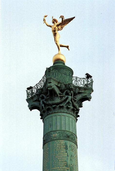 [Resim: Paris740n1.jpg]